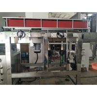 Automatic Bottle Bottom Label's Heat Shrink Tunnel of Wrapping Machine Manufactures