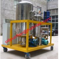 China Used Cooking Oil Filter Machine, Edible Oil Purification Plant,Cooking Oil Purifier, Coconut Oil Recovery System on sale