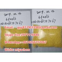 China Strong Effect 4F-ADB Research Chemicals Cannabinoids Pharmaceutical Intermediates on sale