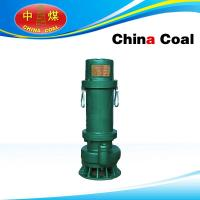 2.2KWBQS explosion-proof submersible pump Manufactures