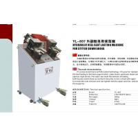 China Hydraulic Heel Seat Toe Shoe Lasting Machine 1200prs / 8hrs for Stitch Down Shoes on sale