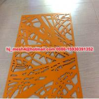 Quality Laser cut aluminum Wall Art Panel for sale