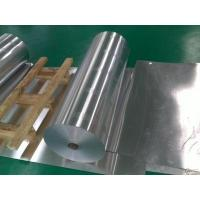 Food Cold Rolled Aluminum 0.2-0.3mm Easy Peel Off End Lid Top Length 800-1000mm Manufactures