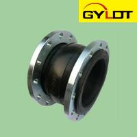 China Single Arch Rubber Expansion Joint on sale