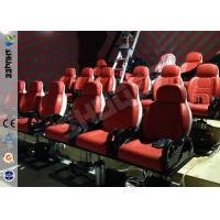 Fiber Glass Genuine Leather Movie Theater Seat Luxury Red Chairs Curved Screen Manufactures