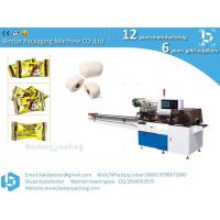 Best seller model cotton small candy packaging machine,Flow packing machine with automatic feeder Manufactures