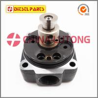 China high performance rotor head assembly 1468 334 653-Distributor Rotors for KHD on sale