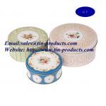 Promotional Round Gift Tin Box Set, Round Tin Box Set, Gift Tin Box Set Manufactures