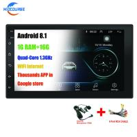 China Dul Din Universal Car DVD Player / Android Universal Car Dvd Player Wifi Gps on sale
