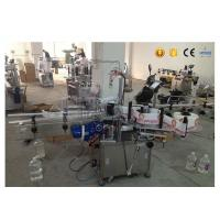 China Omron Detect Eye Automated Labeling Machines 0.8KW With Fix - Point Function on sale