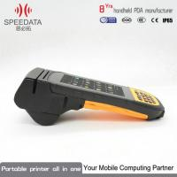 China Mini All In One Printer Termianl PDA Android Wireless Printer With Fingerprint Scanner on sale