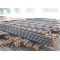 Mold Steel Carbon Steel Round Bar , Hot Rolled Steel Wire Rod Manufactures