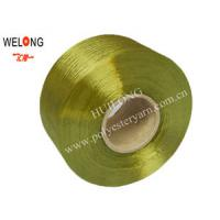China new product 100% polyester FDY 300d/288f on sale