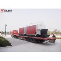China Q345R Material Biomass Hot Water Boiler Cocoshell Fired ISO9001 Certification on sale