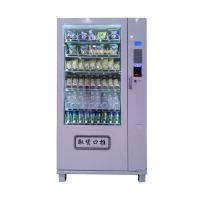 Coin operated Lemon Tea Vending Machine In Supermarkets Restaurants Manufactures