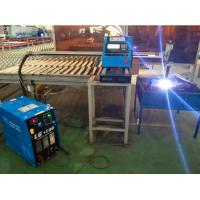 Quality Portable CNC Plasma Cutting Machine And Automatic Gas Cutting MachineWith Steel Track for sale