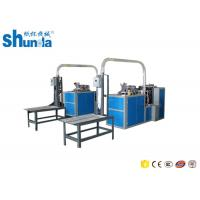 Ultrasonic Disposable Paper Cup Making Machines 135-450gram,2-32oz, double PE coat. Manufactures