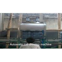 Automatic 100BPH Capping Monoblock 5 Gallon Water Filling Machine For Distilled Water Manufactures