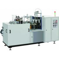 Single PE Automatic Paper Cup Forming Machine Humanism Design MG-Q12 Manufactures
