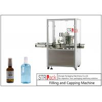China Automatic Monoblock Filling And Capping Machine, Spray Liquid Filling Capping Machine on sale
