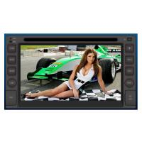China Car Radio Stereo DVD Player vehicle navigation system on sale