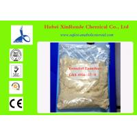 Estradiol Enanthate Positive Effects 4956-37-0 Oestradiol 17-heptanoate Manufactures