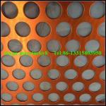Architectural aluminum perforated facade/Anodizing perforated aluminum facade Manufactures