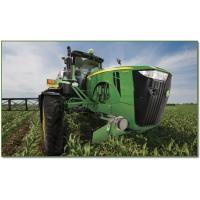 Buy cheap Chemical Sprayer from wholesalers
