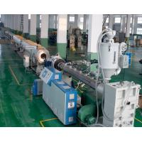 Gas / Water Supply PP Pipe Extrusion Line , Corrugated Pipe Extruder CE IOS9001 Manufactures