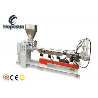 Buy cheap Industrial Used Plastic Recycling Machine Double Stage Extruder Single Screw from wholesalers
