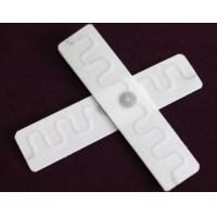 China UHF Slicon Gel RFID Laundry Tag Washable Laundry Tags 860 - 960MHZ ISO / IEC on sale