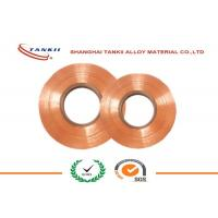 C17200 TM04 Aging hardening treatment Beryllium Copper Strip 300HV Manufactures