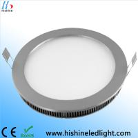 China Embedded Energy Saving LED Downlight Aluminum Frame + PMMC Cover on sale