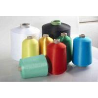 Polyester Yarn DTY Manufactures
