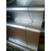 China Food Grade Kitchen Use Aluminum Foil One Side Bright Alloy Package Material on sale