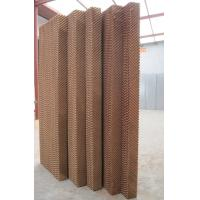 China 7090/5090 cooling system evaporative cooling pad for sale