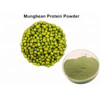 China Lowering Blood Fat Organic Plant Protein Powder Mung Bean Protein Powder 75% Protein on sale