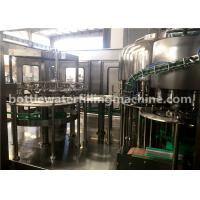 Buy cheap Automatic Filling Machine For Pet Bottled Pure Mineral Water Complete Plant from wholesalers