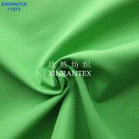 """F1573 100% polyester pongee fabric ribstop weaving design for fashion jacket 57/58"""" Manufactures"""