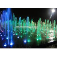 Musical Floor Water Fountains Dancing Colorful Water Fountain Interactive For Kids Manufactures