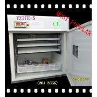 Fully Automatic Chicken Egg Incubator (YZITE-8) Manufactures