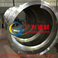 waste water solution used internally fed Rotary Drum SS304 wedge wire Screens Manufactures