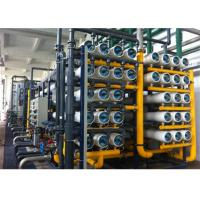 Reverse Osmosis Industrial Water Treatment Systems 1000LPH - 50000LPH Manufactures
