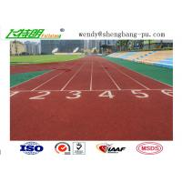 China Elastic Synthetical Running Track Surfaces PU Rubber Floor Covering Anti Slip Polyurethaning Floors wholesale