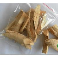 200:1(high quality )Tongkat Ali Extract
