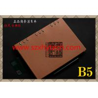 Pretty popular Candy Colors Soft Pu Leather Notebook Manufactures