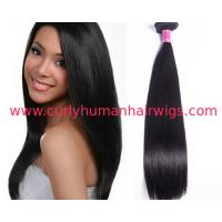Buy cheap Double Drawn Full Ends Virgin Hair Grade 7a Virgin Hair Egg Cury 10 inch to 16 inch from wholesalers
