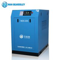 7.5KW 10 HP Fixed Speed Belt Driven Screw Air Compressor 1.1m3/Min Manufactures