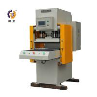C Type Hydraulic Punch Press , 10T Hydraulic Hole Punch For Screen Protector Manufactures