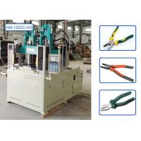 China Pincer Clip Plier Multi Color Injection Molding Machine / TPU Injection Molding Machine on sale